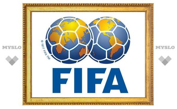 Гана потребовала от ФИФА поменять правила футбола