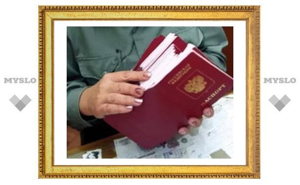 В Украину едет делегация США выискивать жителей Крыма, получивших российские паспорта