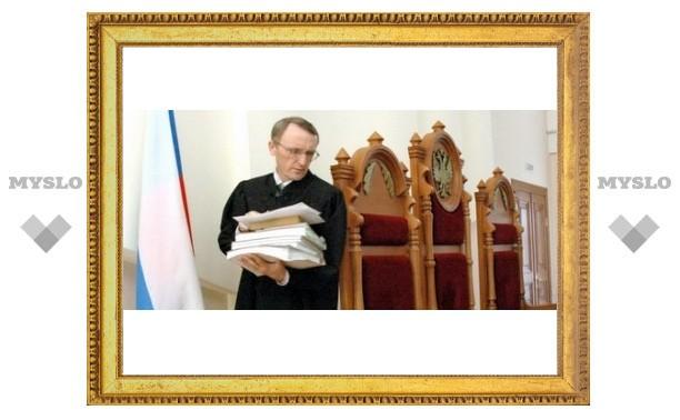 Тульские мировые судьи бьют тревогу