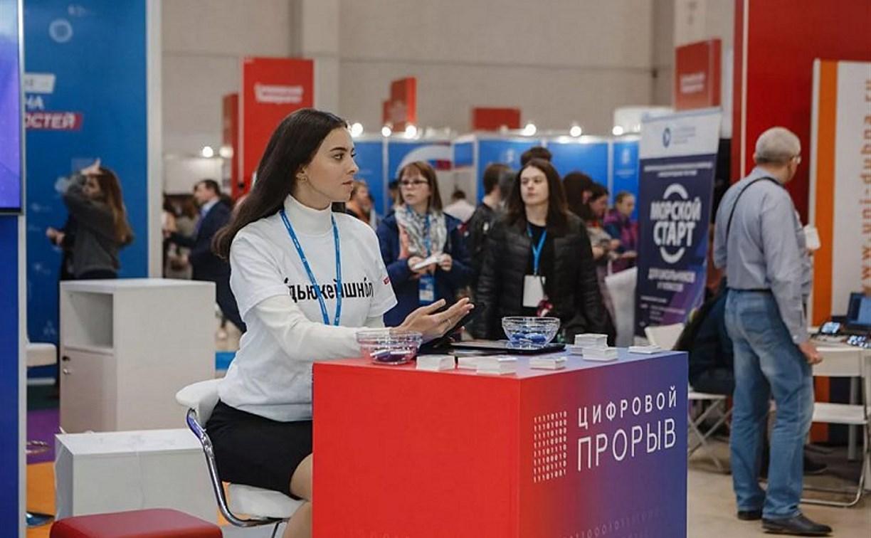 В Туле проходит полуфинал Всероссийского конкурса «Цифровой прорыв»