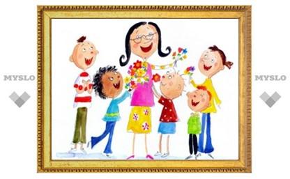5 октября отмечают День учителя
