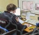 Тульские полицейские задержали подозреваемого в разбойных нападениях на пенсионерок