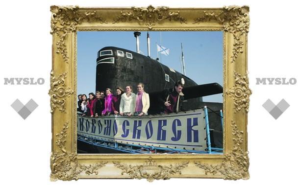 «Новомосковск» стал лодкой будущего