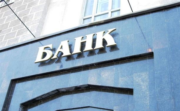Значимые российские банки попадут в 2014 году под особый контроль