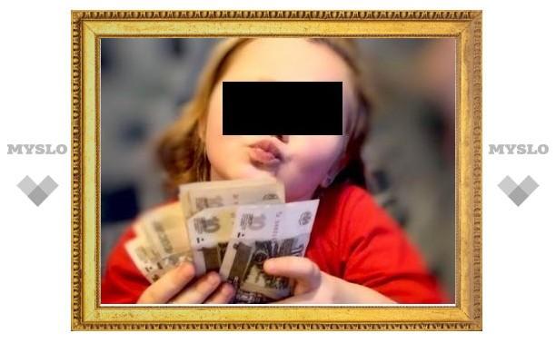 Под Тулой маленькая девочка украла 12 тысяч рублей