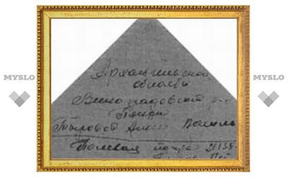 Почта России подарит ветеранам конверты-треугольники
