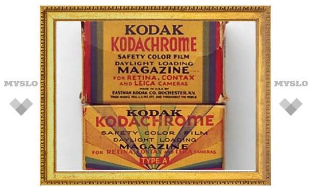 Компания Kodak сняла с производства легендарную фотопленку