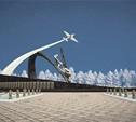 С 1 октября стартовало голосование за «Памятник самолету» в Центральном парке!