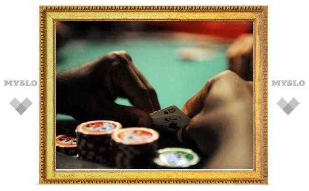 Минспорта намерено исключить покер из реестра видов спорта