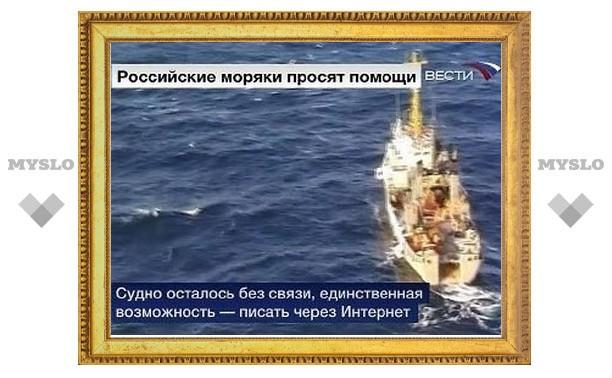 Уже шестеро русских моряков голодают у берегов ОАЭ, где их бросил судовладелец