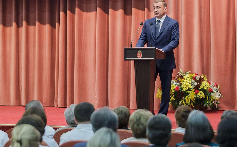 Алексей Дюмин поздравил сотрудников областной клинической больницы со 150-летием учреждения
