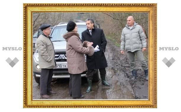 Новая дорога в Новомосковске решит проблему пробок в центре города