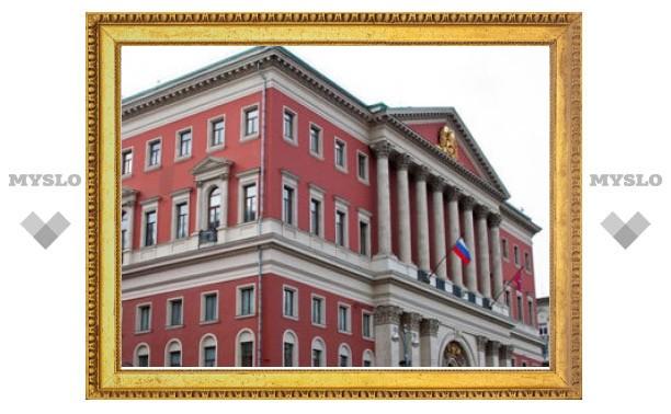 Москва установила правила выборов мэра