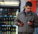 Пиво и сигареты хотят вернуть в торговые ларьки