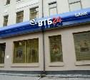 Афера в ВТБ24: Еще одна тулячка обнаружила у себя подозрительные счета