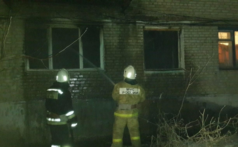 Ночью в Ясногорске сгорела квартира