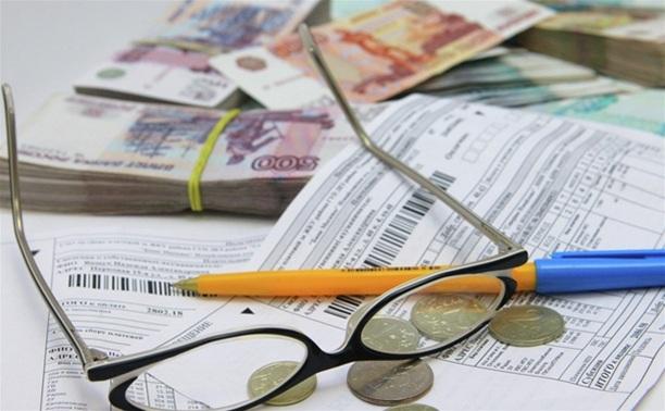 С 1 июля жители области будут платить за ЖКУ по одной квитанции