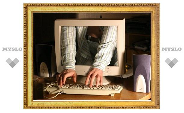 «РосПил» взломал хакер-любитель