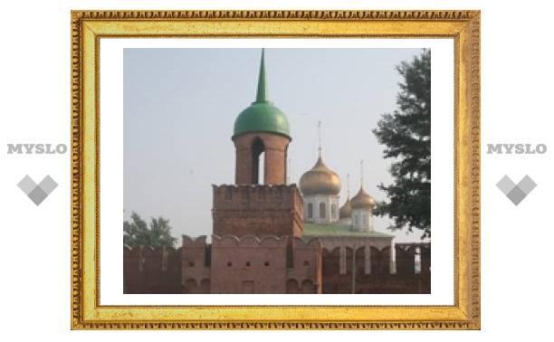 Южную стену тульского кремля отреставрировали