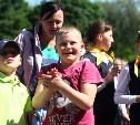Как прошёл День защиты детей в Центральном парке