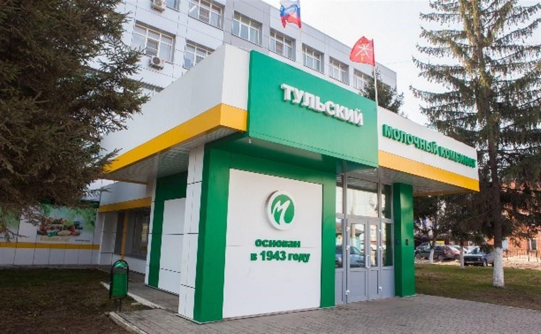 Налоговики: Тульский молочный комбинат оплатил долги по налогам