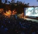 25 августа в Туле пройдет «Ночь кино»