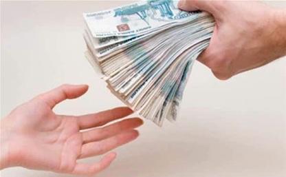 Чиновники будут отчитываться о взятых кредитах