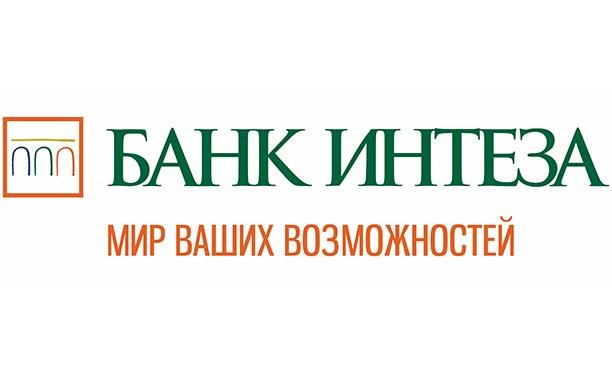 Банк Интеза в Туле: специальное предложение всем участникам национальной премии «Бизнес-Успех»