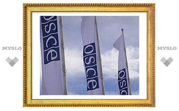 ОБСЕ вернется в Цхинвал позже