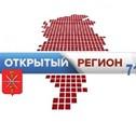 Туляков приглашают обсудить экономическое развитие региона