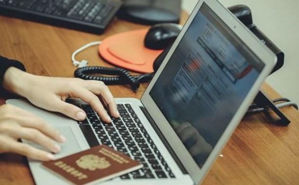 С 1 сентября изменятся реквизиты оплаты пошлины за миграционные услуги