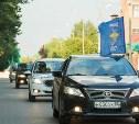 Тула встретит участников международного пробега ДОСААФ