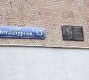 В Туле открыли мемориальную доску погибшему капитану милиции