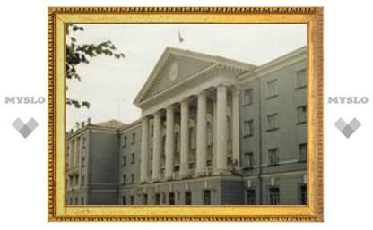 Новомосковск станет промышленным центром