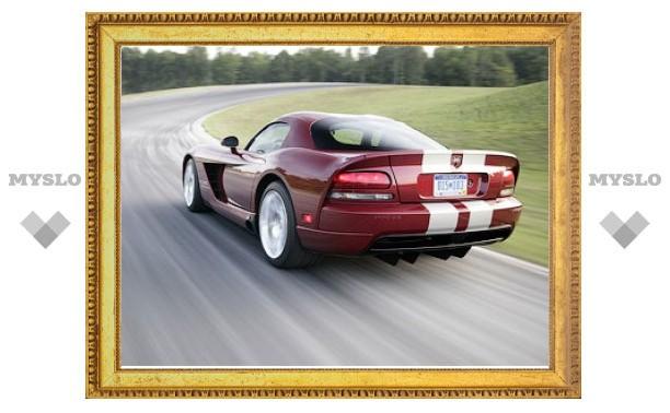 Chrysler передумал продавать производство суперкаров Dodge Viper