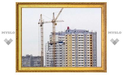 Для обеспечения всех нуждающихся туляков жильем властям потребуется 10 лет