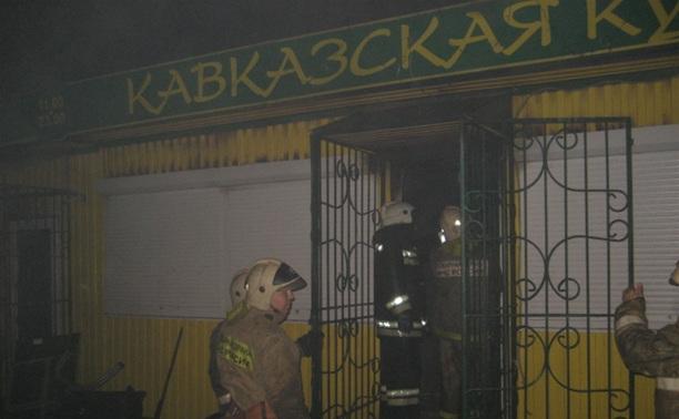 В Туле сгорело кафе кавказской кухни