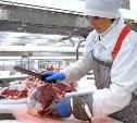 В Тульской области уничтожают тонны еды