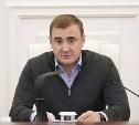 Алексей Дюмин заявил о новых мерах поддержки тульских предпринимателей в связи с эпидемией коронавируса