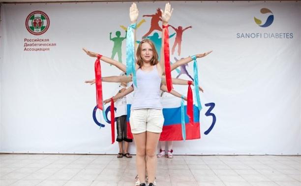 Юные спортсмены из Тульской области примут участие в Диаспартакиаде