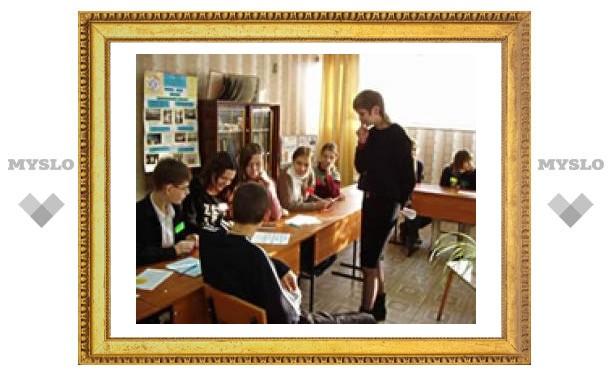 Тульские школьники победили на конкурсе предпринимательства