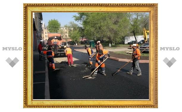Под Тулой в Кимовске прошли торги на ремонт дворов и дорог