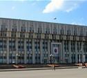 В правительстве Тульской области новое назначение