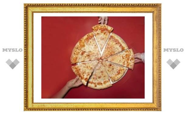 "В Туле пройдет акция ""Euro-pizza"""
