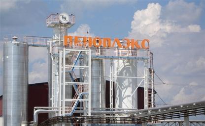 В Новомосковске открыли новый завод по производству теплоизоляции