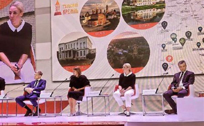 Тульскую область представили на крупном туристическом форуме