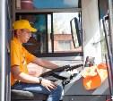 Алексей Дюмин поздравил работников автотранспорта с профессиональным праздником