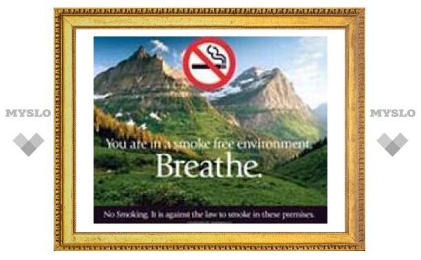 РФ обязалась в течение пяти лет запретить рекламу сигарет