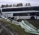 Северная Осетия поблагодарила Тулу за оказанную помощь пострадавшим пассажирам в аварии на М-4