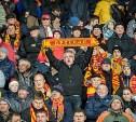 Болельщиков «Арсенала» бесплатно повезут на матч с «Ростовом»